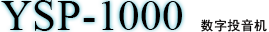 YSP-1000 - Digital Sound Projector