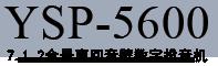 YSP-5600 - Digital Sound Projector